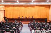 省委省政府调整安徽科技学院领导班子
