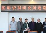 杭州电子科技大学到蚌埠学院洽谈合作