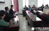 安徽生物工程学校稻虾连作技术培训班在全椒县武岗镇官渡村举办