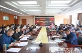 强核心固堡垒安徽工商职业学院扎实推进基层党组织标准化建设工作