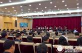 安徽省政府全面部署校园及学生安全工作