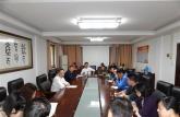安庆电大在青年教师中开展学校发展存在的制约因素大讨论