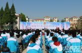 濉溪县举行不忘初心青春起航2017年入团仪式集中示范活动