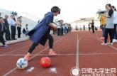 蒙城县高级职业中学教职工趣味运动会精彩纷呈