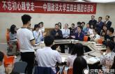 習近平在中國政法大學考察時強調:立德樹人德法兼修抓好法治人才培養勵志勤學刻苦磨煉
