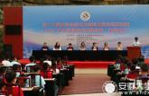 第十三届全运会群众比赛项目国际跳棋预赛(安徽赛区)在颍上县举行