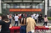 让原创点亮艺术之光芜湖职业技术学院举办第九届艺术原创作品大赛作品展