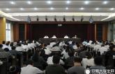 省委教育工委、省教育厅部署推进两学一做学习教育常态化制度化工作