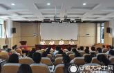 安徽省委教育工委组织开展巡察工作