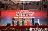 铜陵学院举办第十四届学生社团文化节闭幕式暨欢送毕业生文艺汇演