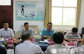 广德县王海安工作室组织成员前往六安市学习调研名师工作室创建工作