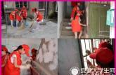 西津小学四年级红领巾义工志愿者行动