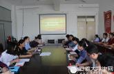 亳州职业技术学院掀起学习黄大年精神热潮