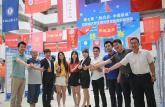 安徽商贸职业技术学院在省大学生课外学术科技作品竞赛中获得佳绩