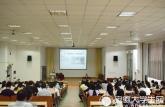 巢湖学院开展金融知识进校园活动