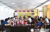 亳州学院党外人士为学校发展建言献策