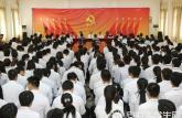 合肥信息技术职业学院党校第八期培训班212名积极分子顺利结业