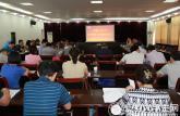 安徽工程大学推进教学督导经验交流工作