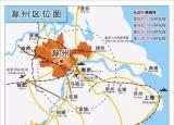 滁州学院地方应用型高水平大学建设捷报频传