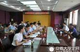 省委教育工委到安徽商贸职业技术学院调研指导工作