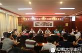 安徽科技贸易学校营销9702班校友毕业20周年欢聚母校