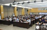 安徽省委教育工委省教育厅举行学习报告会