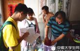 三下乡志愿者眼中的扶贫干部