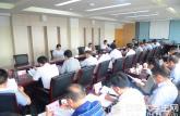 安徽省委教育工委召开中心组理论学习扩大会议