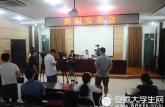 安徽高职(专科)批次录取8月7日启动计划招收154757人
