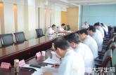 安徽省委厅督查推进2017年重点改革任务