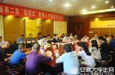 安徽省第二批组团式教育人才赴西藏山南市支教
