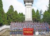 淮南师范学院2017年优秀师生党员体验红军的一天