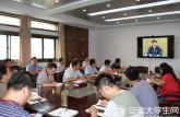 安徽省汽车工业学校中心组集中开展学习研讨