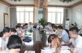马鞍山工业学校积极做好秋季学期建档立卡家庭经济困难学生资助工作