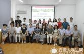 安徽医科大学出席首届中外合作培养学生赴美留学欢送会