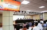 全国中医药知识电视大赛在亳州职业技术学院开赛