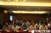 安徽商贸职业技术学院开展暑期干部培训提高队伍整体素质