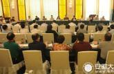 安徽省全面部署迎接2017年义务教育均衡发展国家督导检查工作