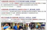 中国博士在美含冤入狱祖国营救 被捕真相是这样