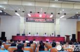 五河县教体系统积极迎接县委第二轮巡察