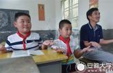 汪晓东:坚守大山37年只想把每个学生教好