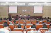 安徽省教育厅开展马克思主义理论研究和建设工程重点教材使用工作培训