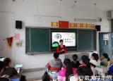 蚌埠市华圩中学践行社会主义核心价值观共创文明校园