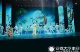 国庆中秋喜相逢幸福长假情相伴铜陵多项活动过佳节