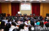 淮南师范学院党委书记为青年学子上党的十九大精神专题党课