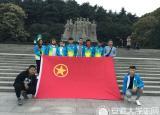 合肥铁路工程学校新疆班学子赴南京开展爱国主义教育活动