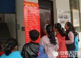 淮上区教研室书法进校园系列活动之——走进蚌埠市桃园小学