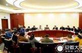滁州学院部署校园安全和学生工作