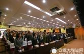 皖西学院青马工程大学生骨干班暨第十八期团校培训班正式开班