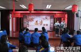 芜湖高级职业技术学校芜湖市程蓓蓓名班主任工作室开展主题观摩活动